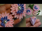 Новый лепесток Канзаши/Цветы Канзаши/The new Petal kanzashi/ Flowers kanzashi/簪