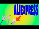 МАНИКЮРНЫЙ НАБОР ДЛЯ НОВОРОЖДЁННЫХ #ALIEXPRESS