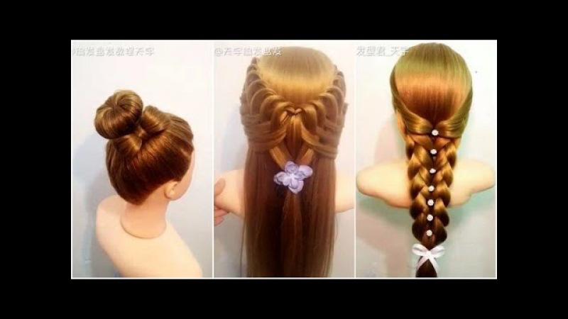 Top 10 Amazing Hairstyles Tutorials Compilation 2017 🌸🌺❤