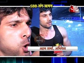 Aham Sharma Flaunting His Body