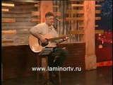 Вадим Кузема - Творцы