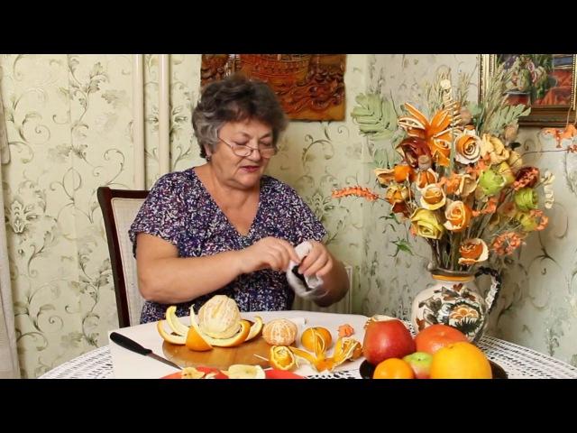 Как сделать Розу из Яблока или мандарина своими руками