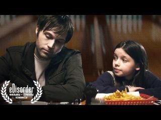 «Сейчас или никогда», короткометражный фильм, драма