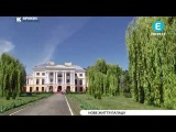 Нове життя палацу