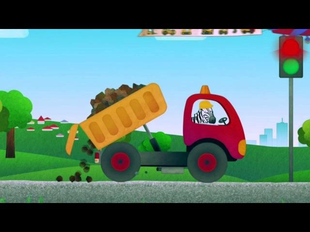Çizgi Film - Çocukların en sevdiği enteresan araçlar ve iş makineler