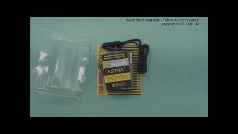 Автомобильный преобразователь напряжения Astra KV 150 12VDC 230V 150 Вт