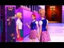 Барби  Академия принцесс ∟ барби смотреть ‼ барби все серии подряд