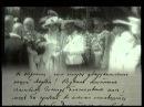 Документальный фильм о Николае II и его семье