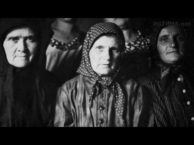 Никон (Воробьёв) воспоминания 2013 г с участием Осипова А. И.