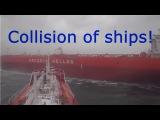 Collision of ships. Tuzla. Istanbul. Столкновение судов. Тузла. Стамбул