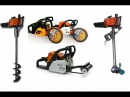 Крутые приставки и модификации бензопилы