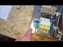 Сборка трехфазного щита учета 15 кВт