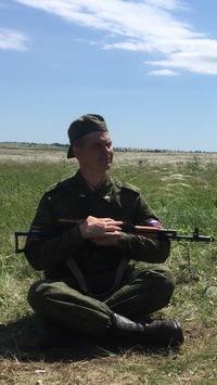 Nikita Mostovoi