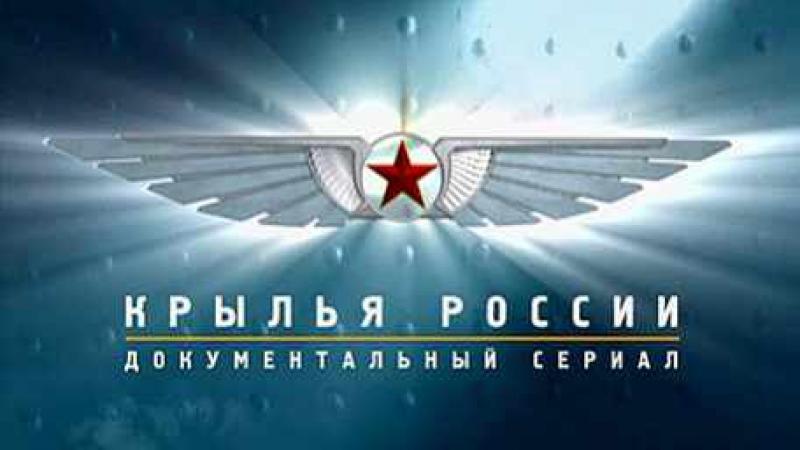 Фильм 17.Военно-транспортные самолеты. Крылатые тяжеловесы