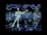 Песенка Принцессы и Трубадура - Бременские музыканты (Эльмира Жерздева, Олег Анофриев)