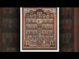 Православная церковная музыка
