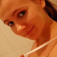 Юлия Белолипецкая