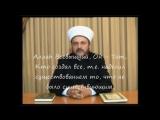 Шейх Набиль Шариф. Важный урок по Исламу.