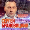 Кастинг. Кастинги в Москве. Кастинг 2016