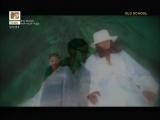 Total feat. Da Brat - No One Else (clean)
