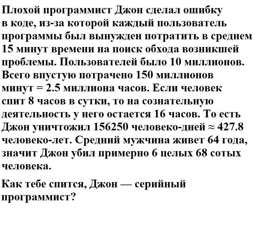 https://pp.vk.me/c637126/v637126495/b350/IhEcretnbOM.jpg