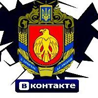 pr_kirovograd