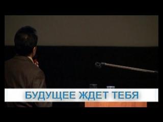 КФС. Конференция врачей высшей категории. Москва. фильм 1