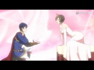 Идеальный муж и я, или как украсть 55 поцелуев / Guomin Laogong Dai Huijia / [TV][01 из 12][Anidub]