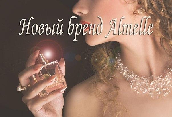 ⚠ ДЕВЯТЬ ПРИЧИН начать бизнес с ARMELLE ⚠💥1. Уже в первый месяц сотру