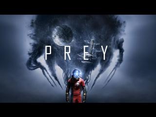 [Стим] Prey Demo