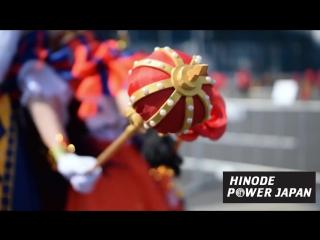 Главный фестиваль японской культуры HINODE POWER JAPAN - 22 и 23 апреля, ВДНХ, Павильон №75