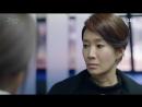 Легенда синего моря 18 серия из 20 Южная Корея 2016-2017 г