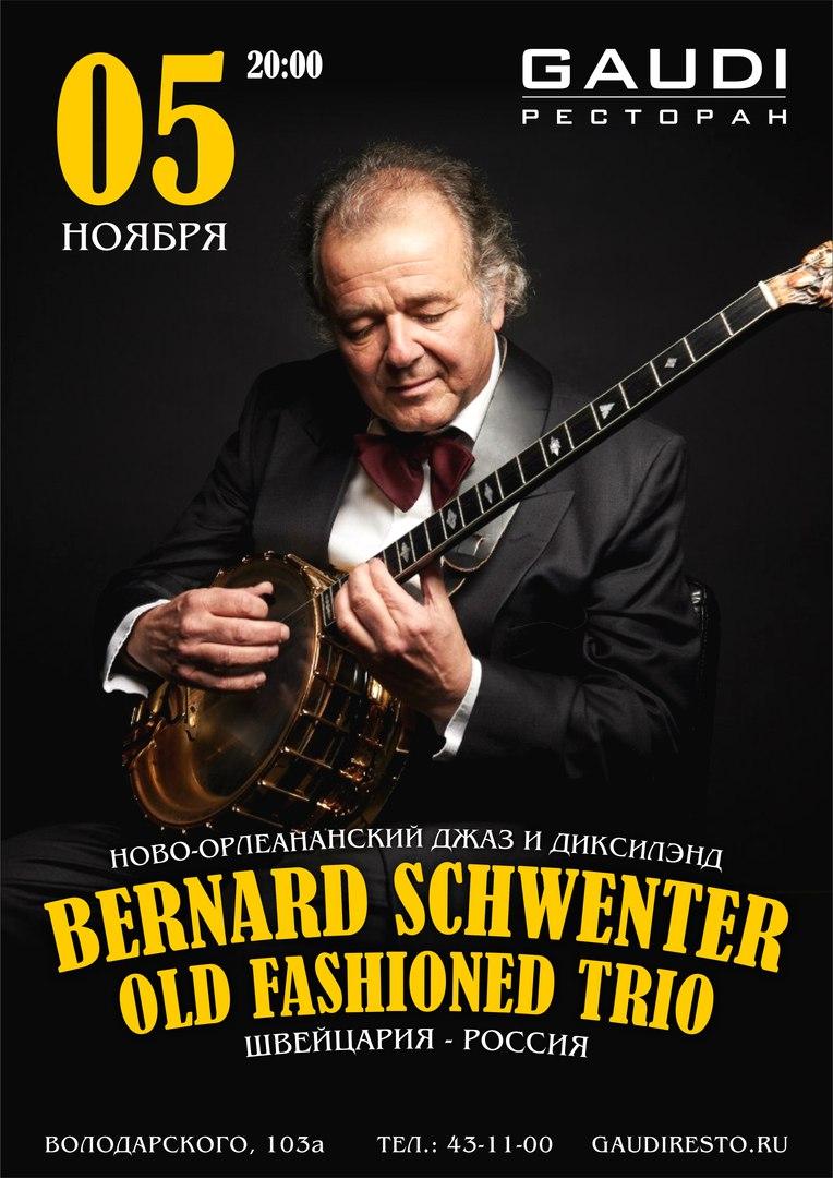 05.11 Bernard Schwenter & OldFashionedTrio в GAUDI