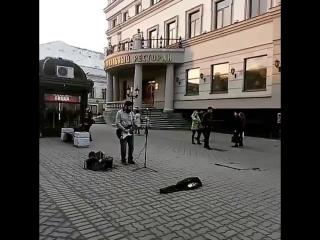 Песня группы Танцы минус в исполнении талантливого уличного музыканта на ул. Баумана