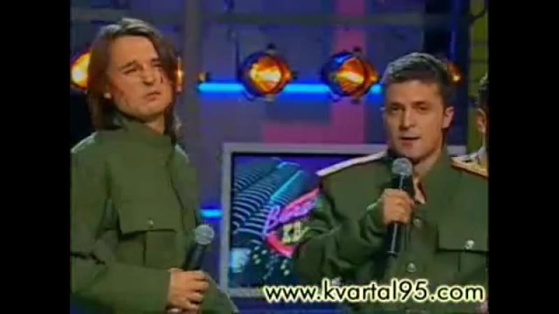 2010 год. Вечерний квартал 95. Любимая группа В.Ф. Януковича ПоЛЮБЭ