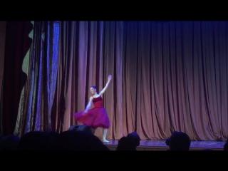 Вариация испанской куклы, Балет