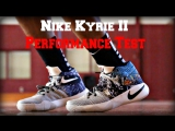 NIKE KYRIE 2 PERFORMANCE REVIEW_TEST