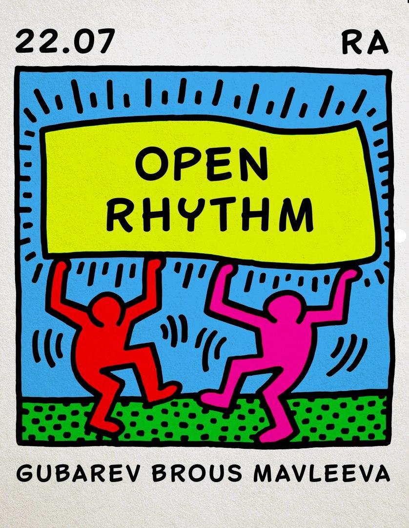 "Афиша Владивосток 22.07 ""Open Rhythm"" RA"