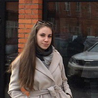 Светлана Голыбдина