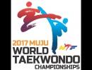 ЧМ по тхэквондо 2017 полуфинал женщины 53 кг Латвия- Россия