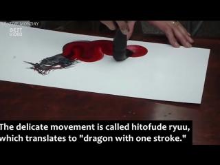 Как нарисовать дракона одним дввижением