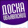 #БАРАХОЛКА 33, #Подслушано #г. Владимир