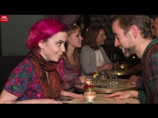 #Londonблог  Как знакомятся в Лондоне