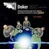 Проект ДОКер | документальное кино | фестиваль