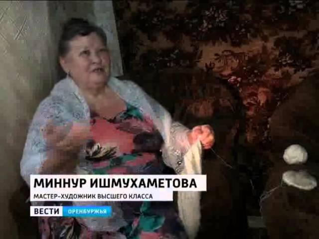 Оренбургские пуховницы подготовили серию праздничных платков к юбилею области