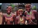 Секс в дикой Африке! Жизнь племени Водаабе ОЧЕНЬ ИНТЕРЕСНЫЙ ФИЛЬМ документальные фильмы смотреть