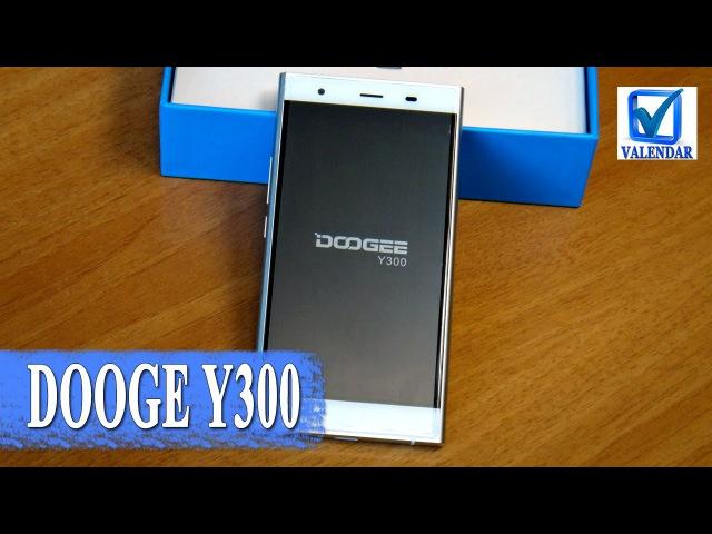 DOOGEE Y300 стильный смартфон из стекла и стали обзор распаковка