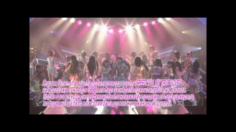 Что такое AKB48? / AKB48 [Официальные]