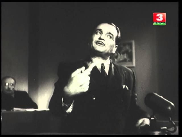 Хто смяецца апошнім / Беларусьфільм / 1954 (Урывак з фільма)