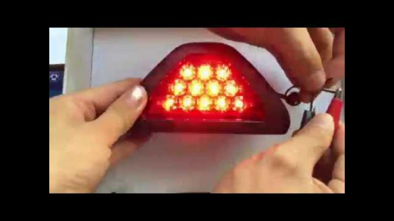 LED Стоп Сигнал Grikey